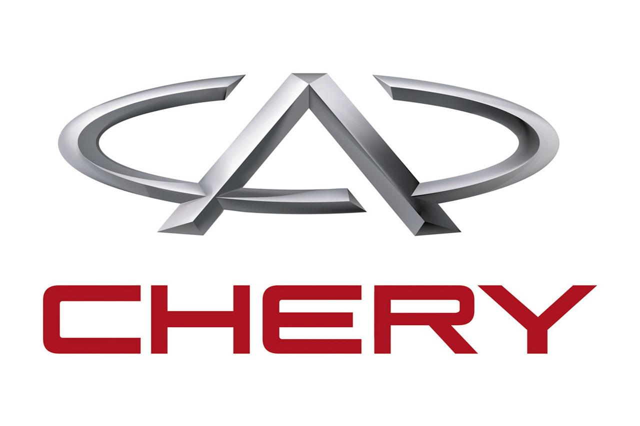 chery-logo.jpg